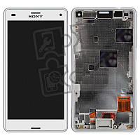 Дисплейный модуль (экран и сенсор) для Sony Xperia Z3 Compact (Mini) D5803, D5833, с рамкой, белый