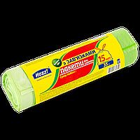 """Мусорный пакет с завязками ТМ """"Hozzi"""" 35 литров 15 штук"""