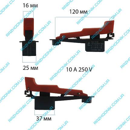 Кнопка болгарки DWT 230 SL, фото 2