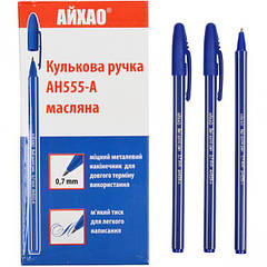 Ручка  АЙХАО Original синяя  1 упаковка (50 штук)