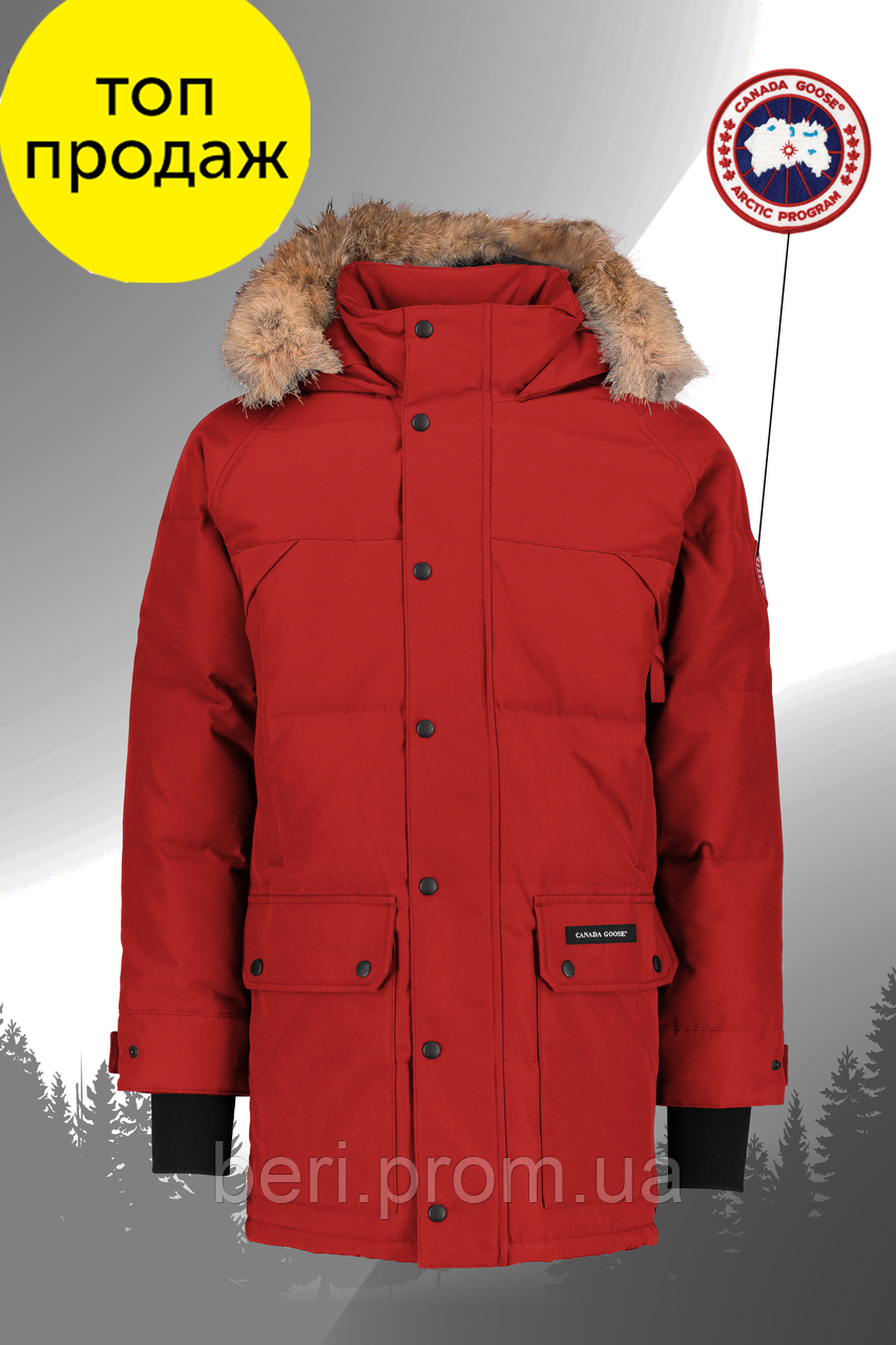 Мужская парка Canada Goose Зимняя куртка (Красная) fd89b214fbe08