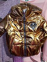 Детская демисезонная куртка , на 1-4 года, блеск-золото