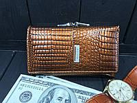 Женский кожаный кошелёк Balisa, маленький, удобный