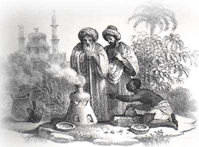 эфиопский кофеарабика Йоргачиф, история происхожение кофе Иргачиффе
