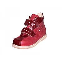 Детские ортопедические демисезонные ботинки из натуральной кожи Rena 944-02
