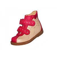 Детские ортопедические демисезонные ботинки из натуральной кожи Rena 944-01