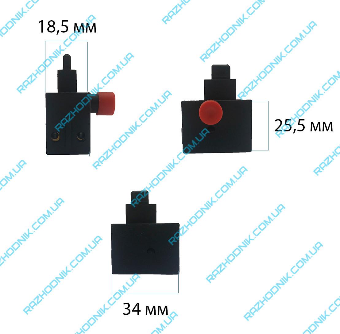 Кнопка болгарки DWT 125 LW