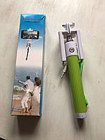 Монопод палка для селфи RDX209 зеленый, фото 1