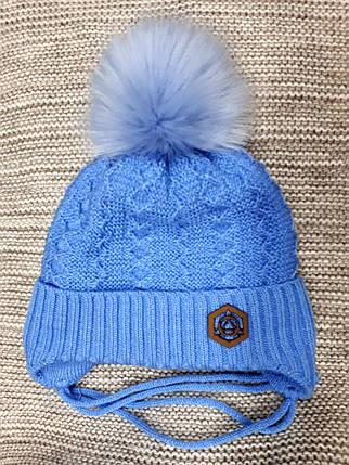 Шапка детская  на мальчика зима  голубого цвета Польша размер 46 48 50, фото 2