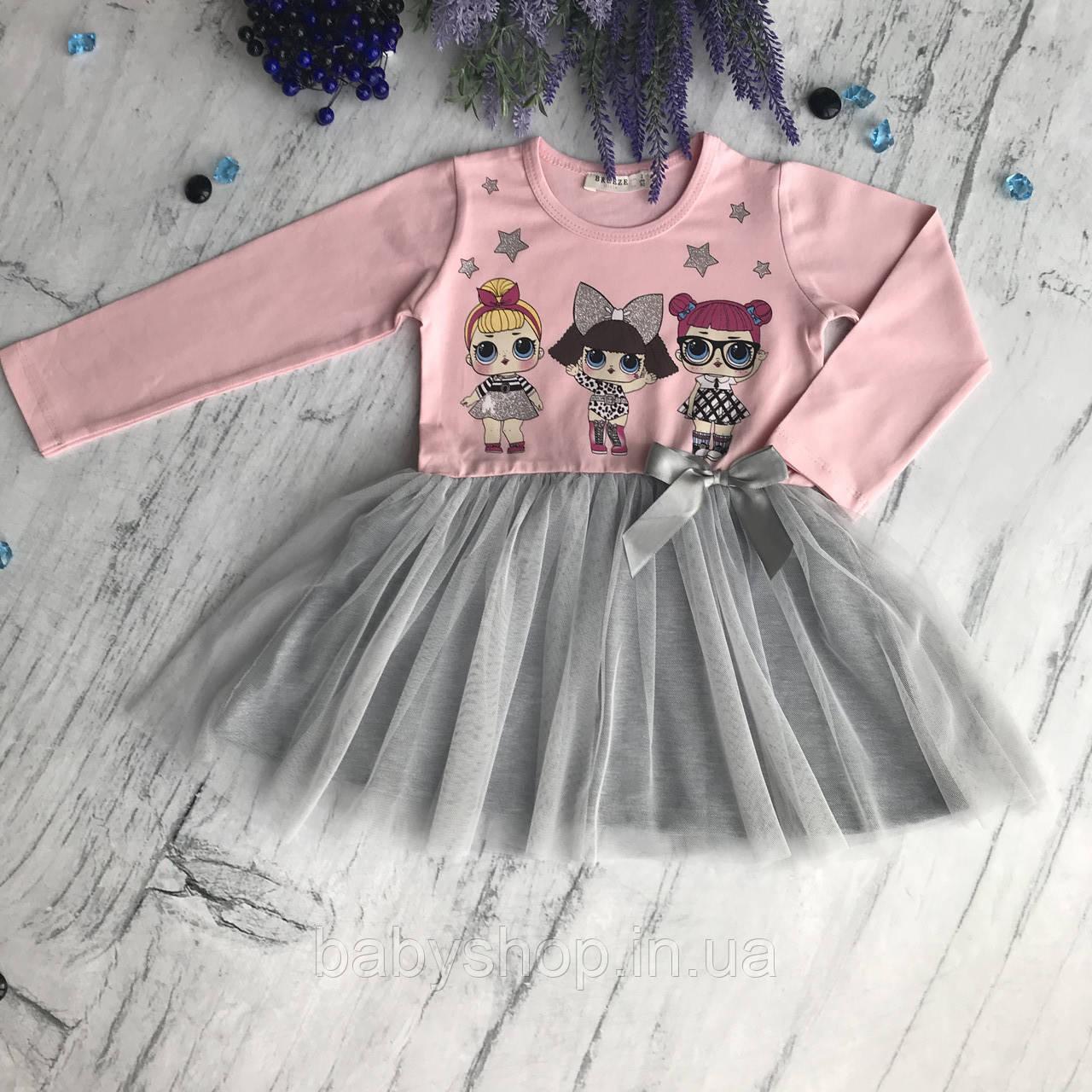 Платье Breeze Лол 5. Размеры 92, 104