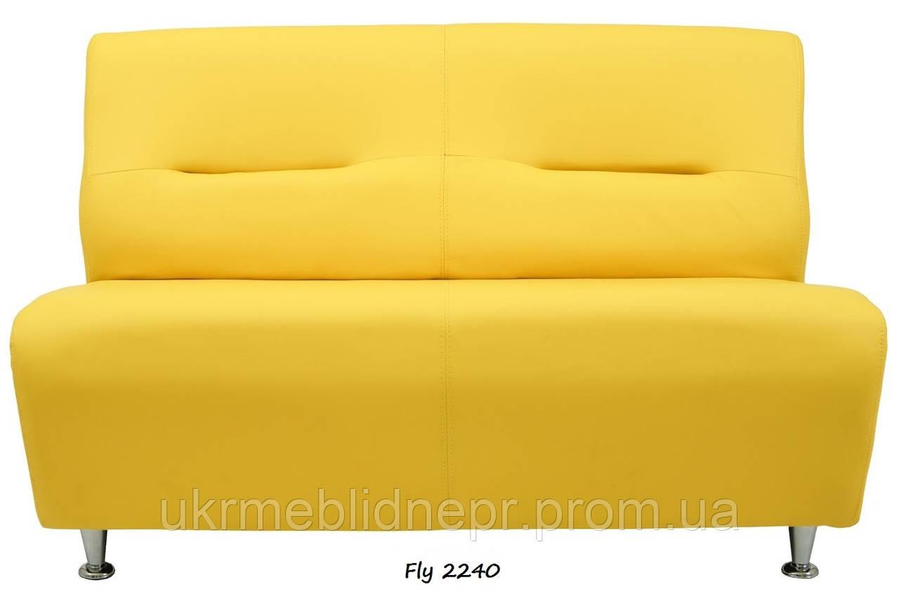"""Офісний диван """"СМАРТ"""""""
