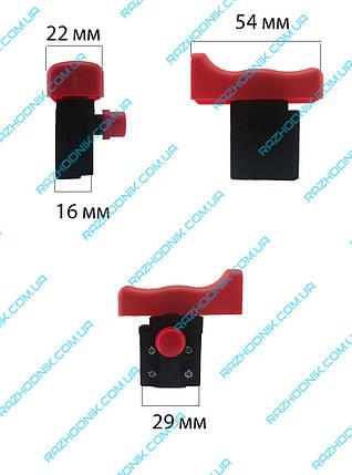 Кнопка болгарки Eurotec 125 Универсальная, фото 2