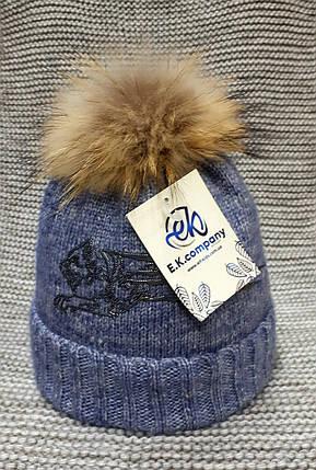 Шапка детская  на мальчика зима термо  синего цвета Elf kids (Украина) размер 46 48 , фото 2
