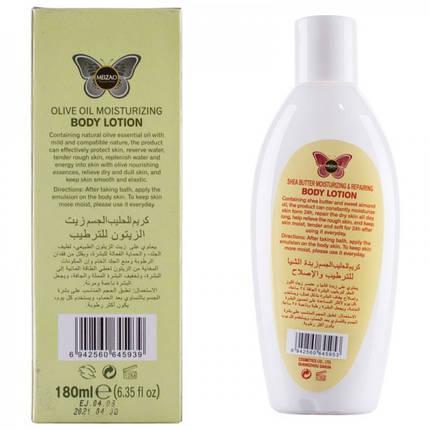 Лосьон для тела Meizao olive oil moistrizing MZ003, 180ml, фото 2