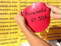 Полиуретан для форм декоративного камня PURAMOLD ET30А, фото 1