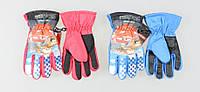 Непромокаемые перчатки-варежки для мальчиков Disney оптом, 3/4-5/6 лет. {есть:3/4 года,5/6 лет,7/8 лет}
