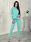 Женский спортивный костюм трикотаж + эко-кожа (серый-серебро) 8747, фото 2