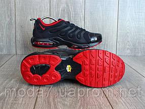 Кросівки чоловічі сині Nike Air Max Tn репліка, фото 3