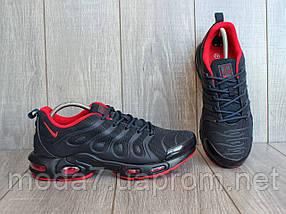 Кросівки чоловічі сині Nike Air Max Tn репліка, фото 2