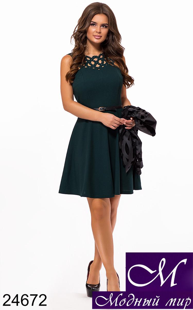 Красивое платье с расклешенной юбкой (р. 42-44, 44-46) арт. 24672