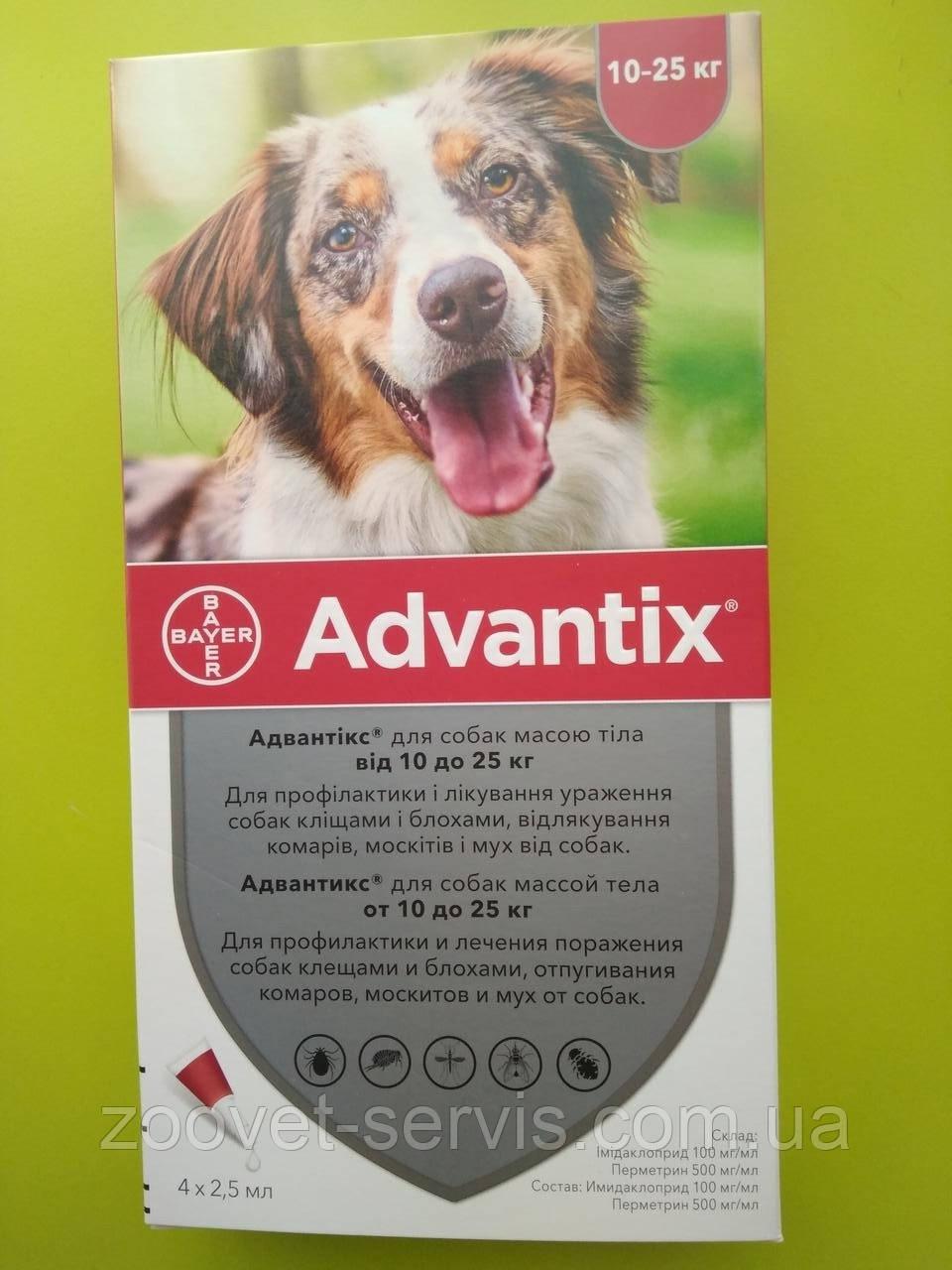 Капли на холку Адвантикс для собак от 10 до 25 кг 1 пипетка