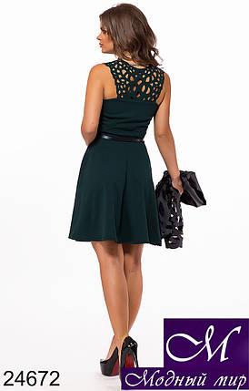 Красивое платье с расклешенной юбкой (р. 42-44, 44-46) арт. 24672, фото 2