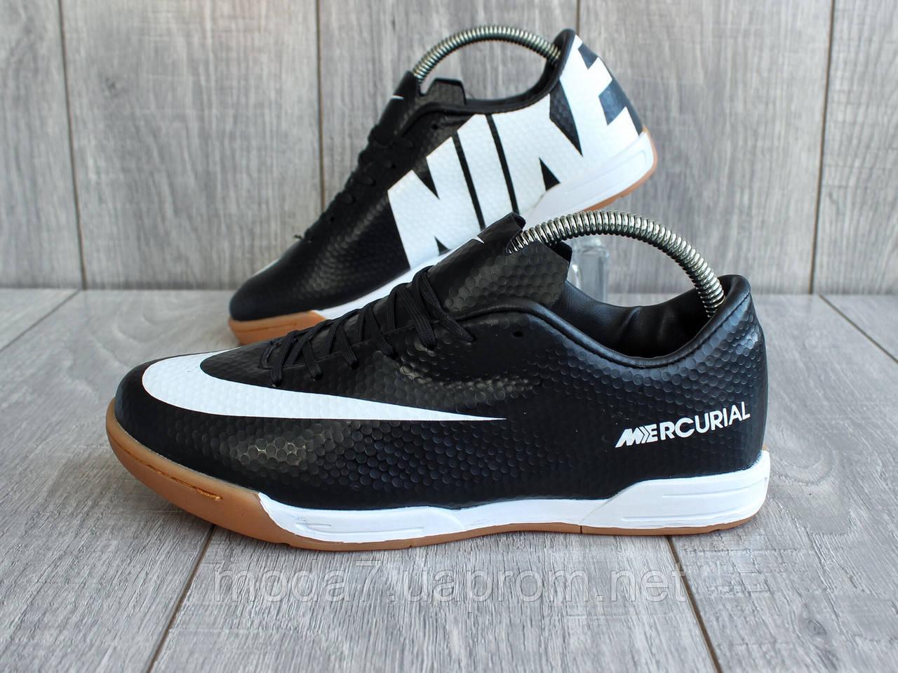 Мужские футзалки - бампы Nike Mercurial черные 41-45р реплика
