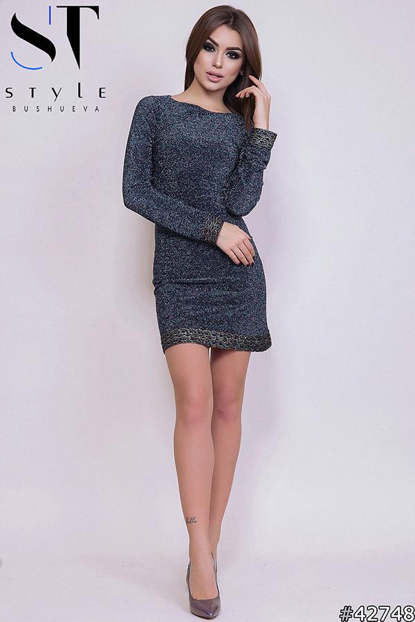 Ультрамодное платье мини длины с трикотажа люрекс