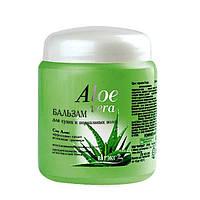 ALOE VERA Бальзам для сухих и нормальных волос 450мл.