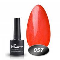 Гель-лак Nice for you № 57 (розово-коралловый с микроблеском), 8,5 мл, фото 1