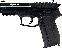 Пистолет пневматический Sas Pro 2022 (КМ-47HN) оригинал