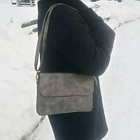 Сумка женская маленькая серебро, сумка женская серая, женский клатч