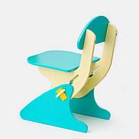 Детский регулируемый стул для ребенка