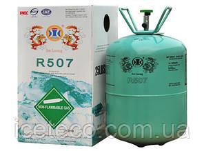 Фреон (Хладон) R507 (баллон 11,3 кг)