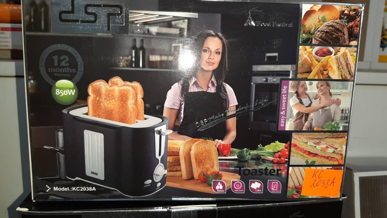 Тостер DSP КС2038A 850 Вт бытовая техника для кухни электрический тостер черный корпус