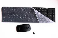 Клавиатура + Мышка wireless с защитным чехлом