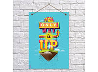 Постер Единственный путь 116-1082548