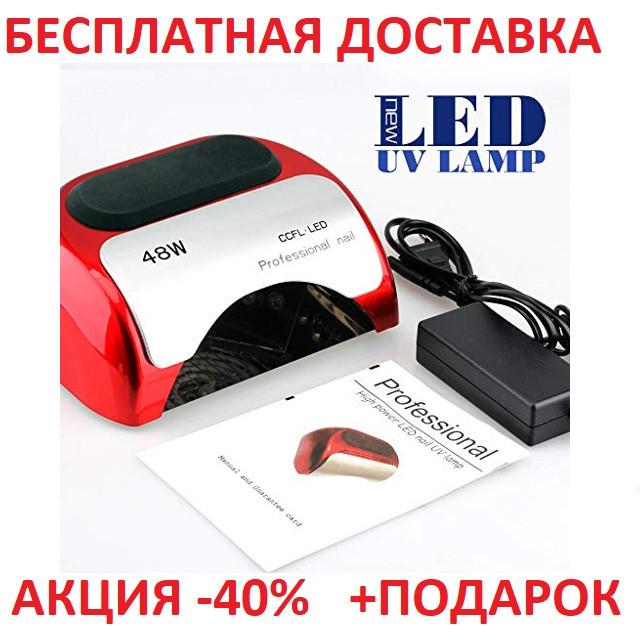 Cветодиодная лампа для сушки гель-лака и nail материалов - UV Lamp 48W Professional Nail System Original size