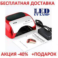 Cветодиодная лампа для сушки гель-лака и nail материалов - UV Lamp 48W Professional Nail System Original size, фото 1