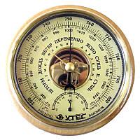 Барометр анероид с термометром «Утес» БТК 14 малый (⌀130мм)