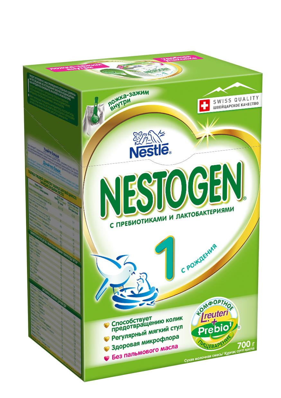 Смесь NESTOGEN 1 с пребиотиками 700 гр