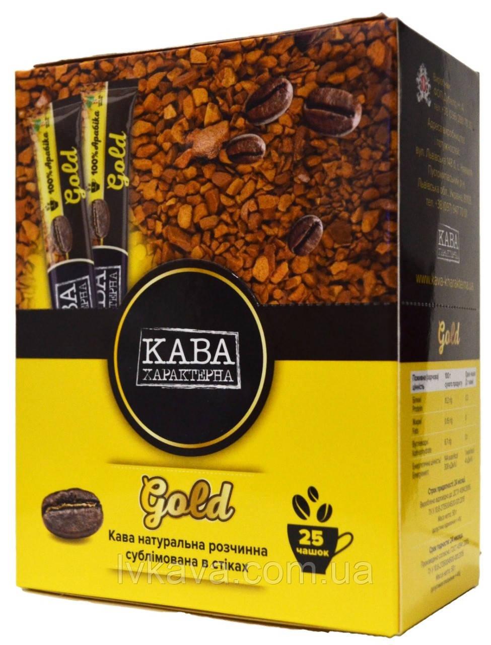 Кофе растворимый в стиках Golg Кава Характерна , 25 шт х 2  гр