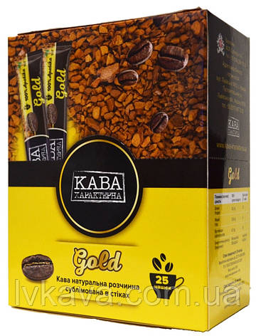 Кофе растворимый в стиках Golg Кава Характерна , 25 шт х 2  гр, фото 2