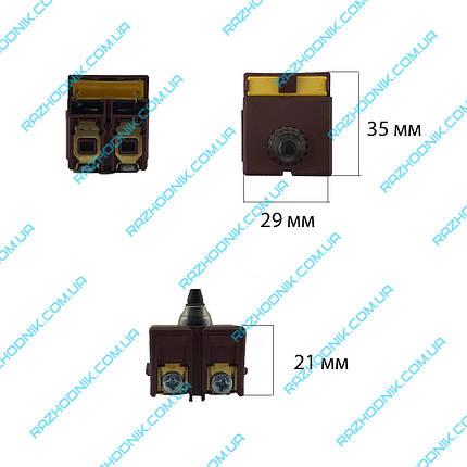 Кнопка болгарки 125 , фото 2