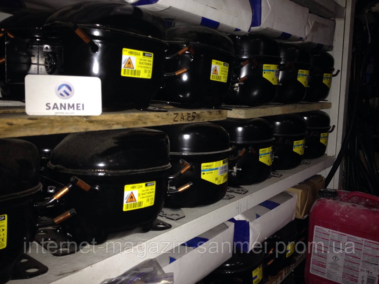 Компрессор Атлант СКН 110 для холодильников (медная обмотка)