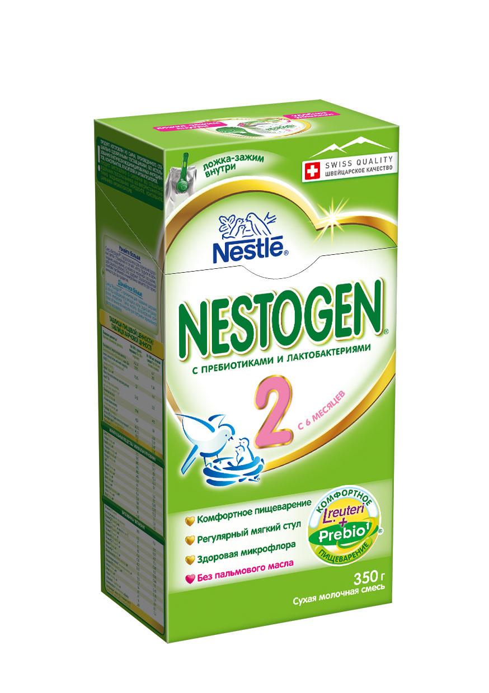 Смесь NESTOGEN 2 с пребиотиками 350 гр