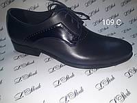 Взуття жіноче в Украине. Сравнить цены cbebbeca884ad