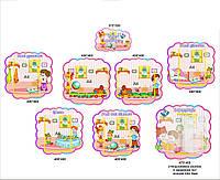 Оформлення для дитячого саду - група Ясочки