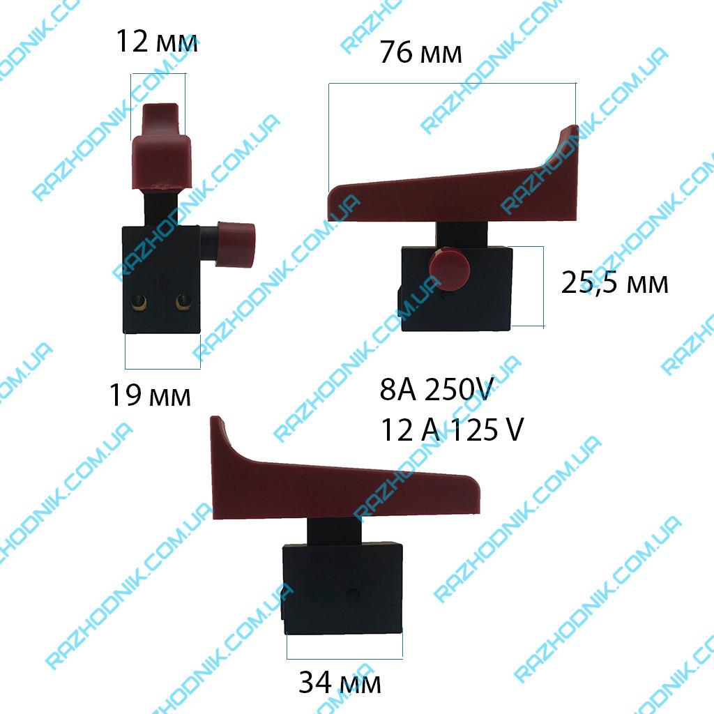 Кнопка болгарки DWT 180 WS