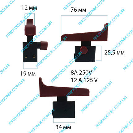Кнопка болгарки DWT 180 WS, фото 2